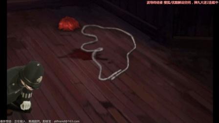 【波導】大逆轉裁判2中文版_42_你竟然死了