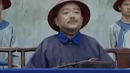 和珅 纪晓岚监斩贪官 贪官临死前说了一番话 可把和二吓懵了