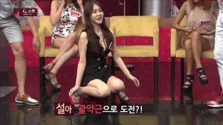韩国深夜综艺: 一个小箱子都能被这些女嘉宾玩出