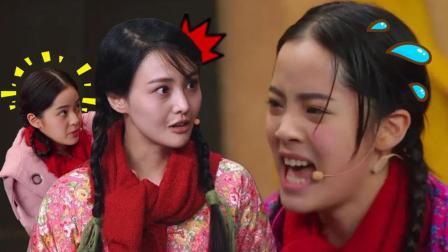 这首《演技都去哪儿了》黄圣依听了想打人 章子怡听了想点赞