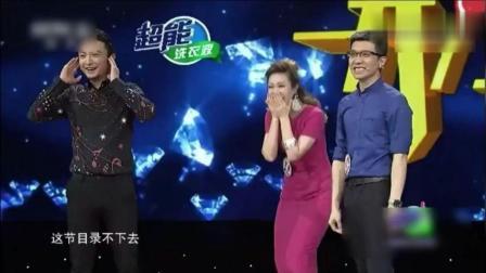 央视段子手朱广权上综艺妙语连珠, 全场笑翻了