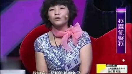 51岁大妈与27岁女孩争男友 台上大吵大闹 最后会选择谁呢