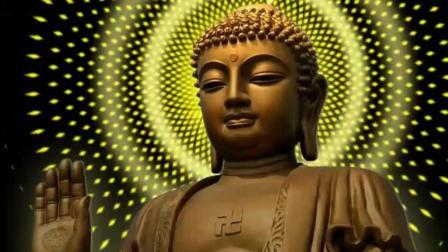 佛教歌曲: 多听为家人积福报, 佛祖保佑家人平平安安!