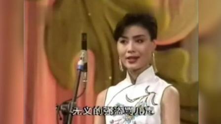 """清纯的""""素美人"""", 李胜素的颜值巅峰, 京剧《武家坡》选段"""