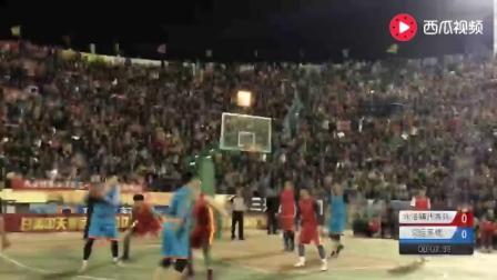 2017年甘肃庄浪县篮球冠亚争夺赛视频