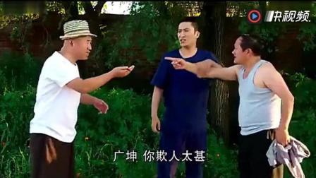 刘能和谢广坤打架 把广坤的头发薅下来