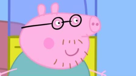 奇趣玩具 粉红小猪 工程车
