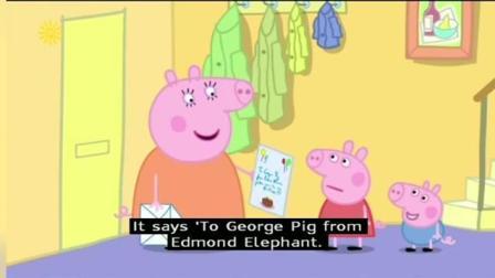 Peppa Pig (Series3) - Edmond Elephant's Birthday加舟英语粉红猪小妹第三季英文字幕