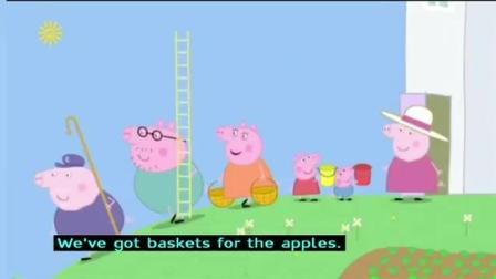 Peppa Pig (Series 3) - The Blackberry Bush 加舟英语粉红猪小妹第三季英文字幕