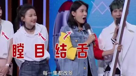 台湾人眼中的大陆综艺: 除了有钱, 咱还能说点别