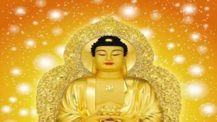 好听的佛歌: 南无阿弥陀佛 , 愿佛主保佑所有的人