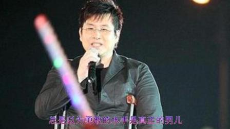 郑智化的《水手》, 激励人心的老歌!