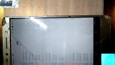 手机屏幕内有白斑 水印 原来是叫背光的东西坏了