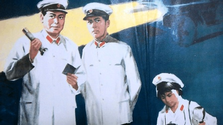老电影《暗礁》讲述我公安人员, 斗智斗勇粉碎抓捕潜伏特务的故事