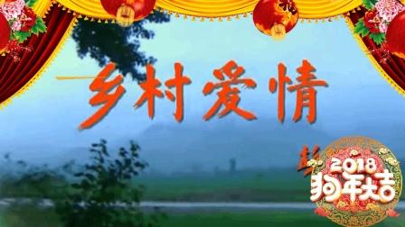 刘能谢广坤打架上春晚 这是要火啊