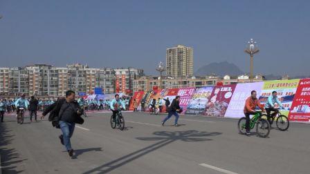 镇雄2018自行车环城运动会 全程版