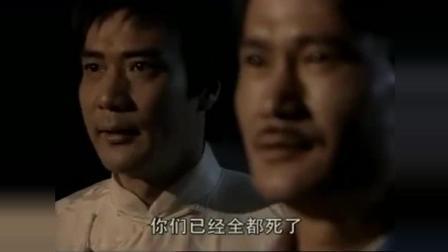 孤魂野鬼不知道自己死了 林正英: 其实你们已经死了1年多了