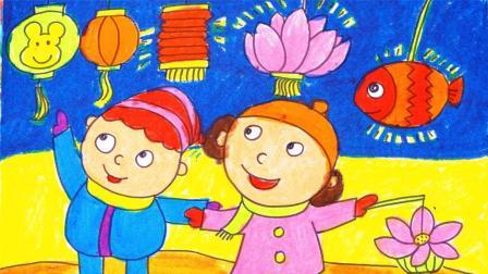 元宵节灯谜儿童图片