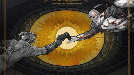 《血源诅咒:老猎人》白金流程解说