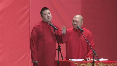 张鹤伦、郎鹤焱爆笑相声《唐僧与女儿国的爱情