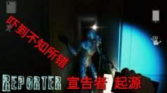 【晓波】欢迎收看国内第一最怂主播玩恐怖游戏