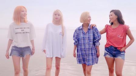 MAMAMOO女团四人回归先行曲沙滩秀美腿
