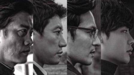 天津话爆笑解说韩国动作惊悚电影《V.I.P.》
