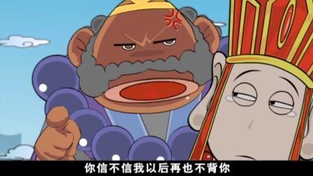 搞笑西游:唐僧竟然这么嫌弃自己徒弟!废话太多被沙僧威胁