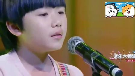 9岁男孩演唱《父亲》 唱哭全场观众 把评委都唱哭了