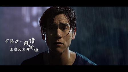 王菲诚意之作电影《匆匆那年》主题曲匆匆那年