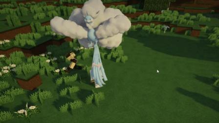 小橙子姐姐我的世界神奇宝贝日月版生存4: 七夕青鸟进化帅到炸