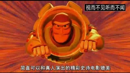 乔布斯的皮克斯动画如何拍出的《玩具总动员2》