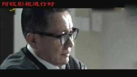 高育良被中纪委锁定 汉东官场出大事了