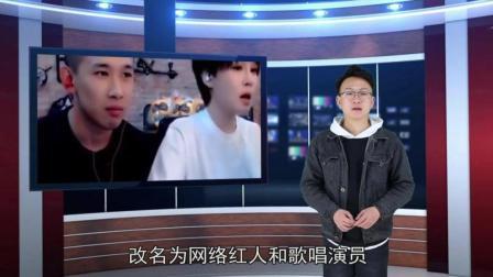 MC天佑公然炫富被官方再次点名 连累一千多名主播被封