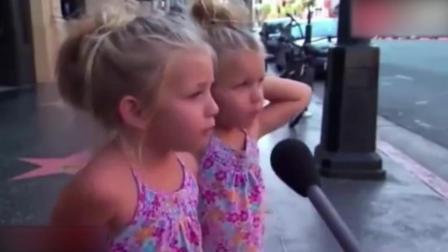 街头采访看美国家长是怎样骂小孩的, 前面天堂后面地狱, 笑抽了