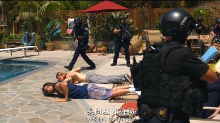 《野兽家族》男孩为报复舅舅当了卧底, 警察抓到人却只能放了