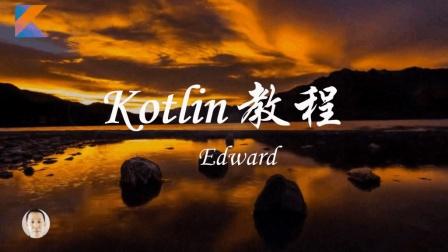 Kotlin教程 040 Lists