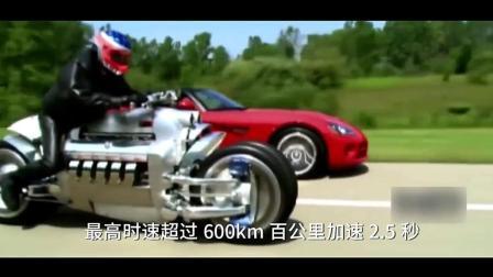 世界最快的道奇战斧摩托车到底有多快 一小时能跑600公里 加速只需2.5秒