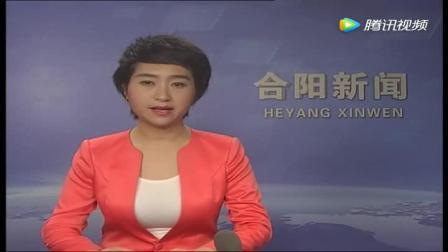 合阳县纪委举办纪检监察干部培训班