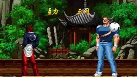 《拳皇KOF98》求虐 VS 广州小孩 全主力大战三问孩