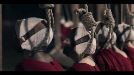 《使女的故事》第二季百度云资源, 全部使女竟然集体被套上吊绳!