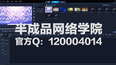 QQ/WX:120004014