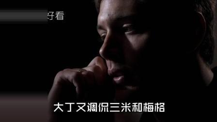 溫家雙煞打怪升級美劇《邪惡力量》第1季第14-16集