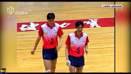 STV五星体育《男排决赛大直播》上海男排13冠夺冠的光辉历史
