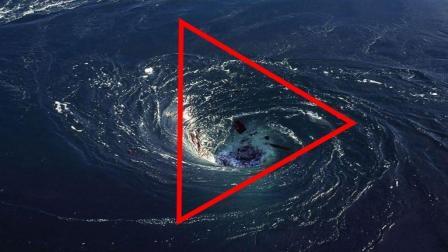 誰生活在百慕大三角的海底?