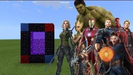 我的世界: 我的世界同步上演復仇者聯盟3, 超能英雄誰最厲害呢?