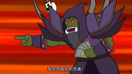 爐石傳說: 爆笑動畫, 吉安娜大戰古爾丹, 看完不笑才奇怪