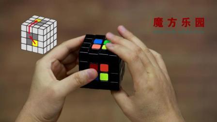 四阶魔方-中心块入门实例讲解