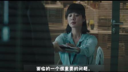 《上海女子图鉴》沪漂女罗海燕惨遭男友分手 独