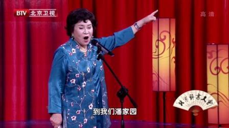 北京评书大会 刘兰芳评书 康熙买马 片段